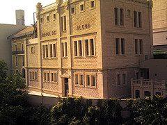 Hotel-AC-Alcoy