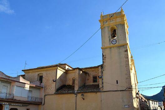 Església de Sant Francesc de Paula del Ràfol d'Almúnia